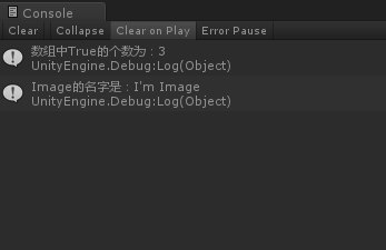 Unity3D:C#扩展方法,扩展Unity3D没有方法 - 第1张    大腿Plus