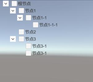 Unity3D:树形结构菜单 - 第1张  | 大腿Plus
