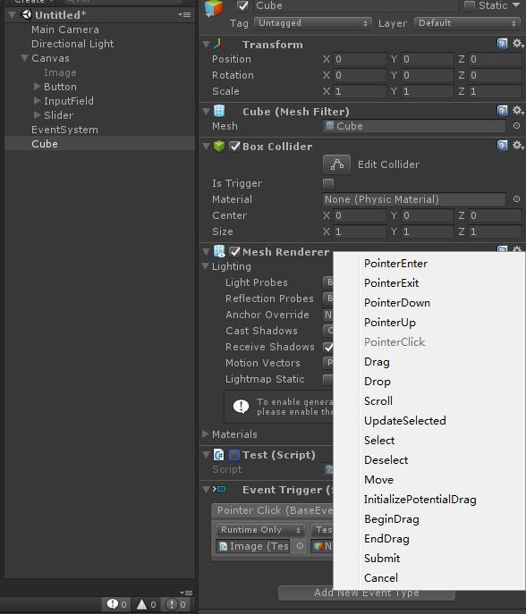Unity3D UGUI:UI组件及GameObject的事件监听系统 - 第3张  | 大腿Plus