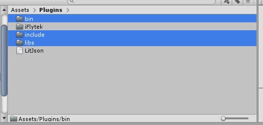 Unity3D:讯飞实现语音识别功能语音转文字(Windows) - 第1张  | 大腿Plus